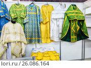 Различные праздничные одежды православных священников, фото № 26086164, снято 26 апреля 2017 г. (c) FotograFF / Фотобанк Лори