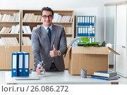 Купить «Man moving office with box and his belongings», фото № 26086272, снято 11 ноября 2016 г. (c) Elnur / Фотобанк Лори
