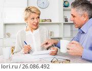 Купить «Woman and man are lead discussion», фото № 26086492, снято 19 марта 2019 г. (c) Яков Филимонов / Фотобанк Лори