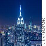 Купить «View of New York Manhattan during sunset hours», фото № 26087596, снято 20 декабря 2013 г. (c) Elnur / Фотобанк Лори