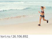 Купить «Running woman», фото № 26106892, снято 30 декабря 2016 г. (c) Raev Denis / Фотобанк Лори