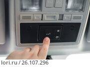 Купить «Кнопка тревоги в автомобиле», фото № 26107296, снято 28 апреля 2017 г. (c) Дмитрий Бачтуб / Фотобанк Лори