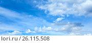 Купить «Blue sky background with clouds», фото № 26115508, снято 5 июня 2011 г. (c) Юрий Брыкайло / Фотобанк Лори
