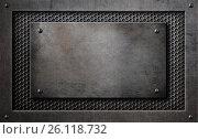 Купить «Metal plaque over comb grid background 3d illustration», иллюстрация № 26118732 (c) Андрей Кузьмин / Фотобанк Лори