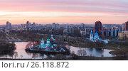Санкт-Петербург. Панорама Храмового комплекса в парке Городов-Героев (Пулковском парке) (2017 год). Редакционное фото, фотограф Литвяк Игорь / Фотобанк Лори