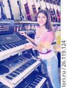 Купить «Girl selecting control keyboard», фото № 26119124, снято 19 августа 2018 г. (c) Яков Филимонов / Фотобанк Лори