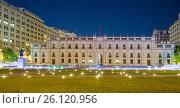 Evening view of Palace La Moneda. Santiago, Chile (2017 год). Стоковое фото, фотограф Яков Филимонов / Фотобанк Лори