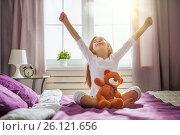Купить «Kid wakes up from sleep.», фото № 26121656, снято 21 апреля 2017 г. (c) Константин Юганов / Фотобанк Лори