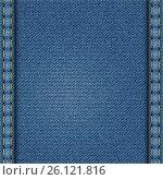Blue denim texture. Стоковая иллюстрация, иллюстратор Silanti / Фотобанк Лори