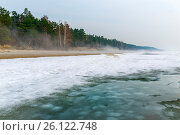 Купить «Весенний пейзаж с тающим льдом. Река Обь, Новосибирская область, Сибирь, Россия», фото № 26122748, снято 28 апреля 2017 г. (c) Евгений Мухортов / Фотобанк Лори