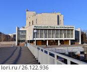 Иркутский музыкальный театр им. Загурского, фото № 26122936, снято 25 марта 2017 г. (c) Геннадий Соловьев / Фотобанк Лори