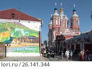 Купить «Москва, улица Климентовский переулок весной и графити на стене», эксклюзивное фото № 26141344, снято 30 апреля 2017 г. (c) Дмитрий Неумоин / Фотобанк Лори