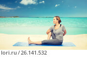Купить «woman making yoga in twist pose on mat over beach», фото № 26141532, снято 13 ноября 2015 г. (c) Syda Productions / Фотобанк Лори