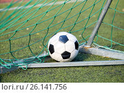 Купить «soccer ball at goal net on football field», фото № 26141756, снято 18 сентября 2016 г. (c) Syda Productions / Фотобанк Лори