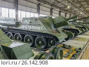 Купить «Образцы советской бронетехники в Центральном музее бронетанкового вооружения и техники, Кубинка», фото № 26142908, снято 1 сентября 2015 г. (c) Pukhov K / Фотобанк Лори