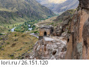 Купить «View on Vardzia cave monastery. Georgia», фото № 26151120, снято 29 сентября 2016 г. (c) Elena Odareeva / Фотобанк Лори