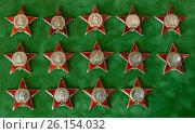 Купить «Ордена Красной Звезды», фото № 26154032, снято 3 мая 2017 г. (c) Анна Воронова / Фотобанк Лори