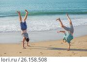 Купить «Fun on the beach», фото № 26158508, снято 10 октября 2015 г. (c) Кропотов Лев / Фотобанк Лори