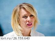 Захарова Мария Владимировна в Севастополе (2017 год). Редакционное фото, фотограф Дмитрий Осипенко / Фотобанк Лори
