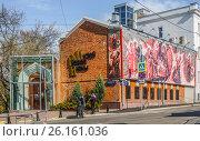 Купить «Музей Русской Иконы. Москва», эксклюзивное фото № 26161036, снято 29 апреля 2017 г. (c) Виктор Тараканов / Фотобанк Лори