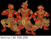 Купить «East asian monster warriors», фото № 26166200, снято 7 июля 2015 г. (c) age Fotostock / Фотобанк Лори