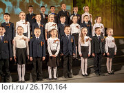Купить «Дети школьники поют в хоре», фото № 26170164, снято 3 мая 2017 г. (c) Кекяляйнен Андрей / Фотобанк Лори
