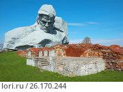 Купить «Брестская крепость. Монумент «Мужество»», фото № 26170244, снято 21 апреля 2017 г. (c) Дмитрий Грушин / Фотобанк Лори