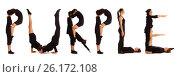 Black dressed people forming word PURPLE. Стоковое фото, фотограф Tatjana Romanova / Фотобанк Лори