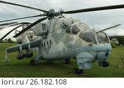 Советский ударный вертолет Ми-24. Неофициальное название — Крокодил (2015 год). Редакционное фото, фотограф Юрий Леденцов / Фотобанк Лори