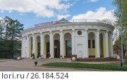 Купить «ВДНХ, павильон гастроном №1», фото № 26184524, снято 4 мая 2017 г. (c) Николай Алмаев / Фотобанк Лори