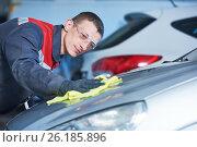 Купить «Repair man worker polishing automobile car body in garage», фото № 26185896, снято 30 марта 2017 г. (c) Дмитрий Калиновский / Фотобанк Лори