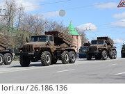 Купить «Репетиция военного парада в Нижнем Новгороде», фото № 26186136, снято 7 мая 2017 г. (c) Андрей Забродин / Фотобанк Лори