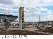 Купить «Футбольный стадион на Крестовском острове. Карильон. Вид с Яхтенного моста. Санкт-Петербург», эксклюзивное фото № 26187704, снято 7 мая 2017 г. (c) Александр Щепин / Фотобанк Лори