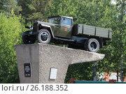 Купить «ГАЗ-АА (полуторка) на постаменте», фото № 26188352, снято 6 августа 2016 г. (c) Андрей Игошев / Фотобанк Лори