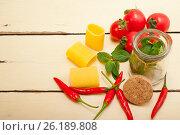 Купить «Italian pasta paccheri with tomato mint and chili pepper», фото № 26189808, снято 8 февраля 2017 г. (c) Francesco Perre / Фотобанк Лори