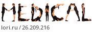 Black dressed people forming word MEDICAL. Стоковое фото, фотограф Tatjana Romanova / Фотобанк Лори