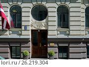 Купить «Другая сторона фасада Рупниецибас 1, главный вход», фото № 26219304, снято 4 мая 2017 г. (c) Andrejs Vareniks / Фотобанк Лори