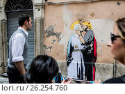 Купить «Murals on Pope Francis depicted as an angel kissing Donald Trump depicted as a davil, on the belt of the Pope there's the phrase The good forgives the bad ,Rome, ITALY-11-05-2017.», фото № 26254760, снято 11 мая 2017 г. (c) age Fotostock / Фотобанк Лори