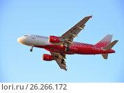 Купить «Самолёт Airbus A319 VP-BBT авиакомпании Россия взлетает в голубом небе на закате», фото № 26266172, снято 13 мая 2017 г. (c) Максим Мицун / Фотобанк Лори