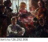 Lovis Corinth - Familie Rumpf. Редакционное фото, фотограф Artepics / age Fotostock / Фотобанк Лори