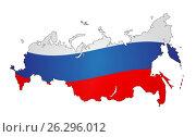 Купить «Карта России, раскрашенная в цвета российского флага», эксклюзивная иллюстрация № 26296012 (c) Александр Павлов / Фотобанк Лори