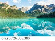 Купить «Emerald lake», фото № 26305380, снято 19 ноября 2018 г. (c) easy Fotostock / Фотобанк Лори