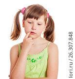 Купить «Happy smiling girl», фото № 26307848, снято 2 июня 2012 г. (c) Ольга Сапегина / Фотобанк Лори