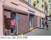 Купить «Пекарня Волконский на Крымском валу», эксклюзивное фото № 26313168, снято 14 мая 2017 г. (c) Виктор Тараканов / Фотобанк Лори