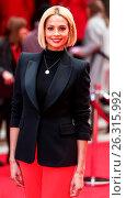 Купить «HRH Prince Charles attends the Prince's Trust and Samsung Celebrate Success Awards at the London Palladium Featuring: Alesha Dixon Where: London, United Kingdom When: 07 Mar 2016 Credit: WENN.com», фото № 26315992, снято 7 марта 2016 г. (c) age Fotostock / Фотобанк Лори