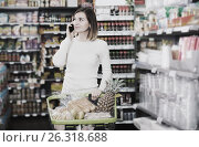 Купить «Customer telephoning to consult», фото № 26318688, снято 23 ноября 2016 г. (c) Яков Филимонов / Фотобанк Лори