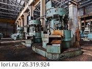 """Купить «Закрытый завод """"Кран""""», фото № 26319924, снято 6 мая 2017 г. (c) Sashenkov89 / Фотобанк Лори"""