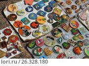 Купить «Tver, Russia - may 07.2017. Trade badge of times of the USSR», фото № 26328180, снято 6 мая 2017 г. (c) Володина Ольга / Фотобанк Лори
