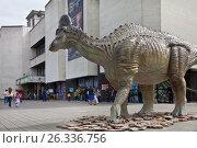 Купить «Динозавр у входа в  Дарвиновский музей», фото № 26336756, снято 20 мая 2017 г. (c) Victoria Demidova / Фотобанк Лори