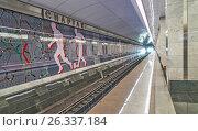 """Купить «Москва. Интерьер станции метро """"Спартак""""», эксклюзивное фото № 26337184, снято 18 мая 2017 г. (c) Виктор Тараканов / Фотобанк Лори"""